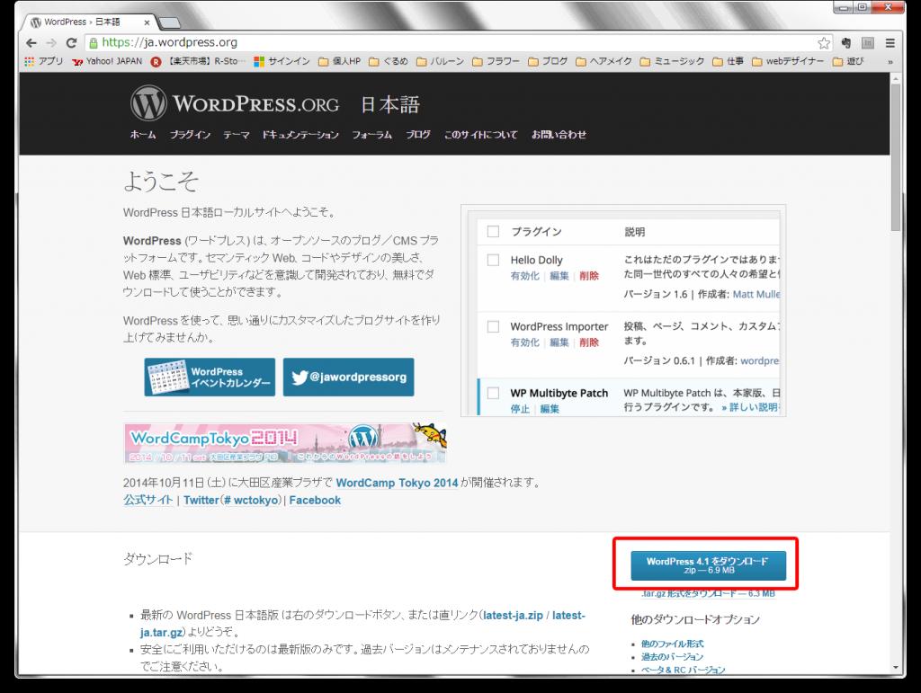 01_WordPress