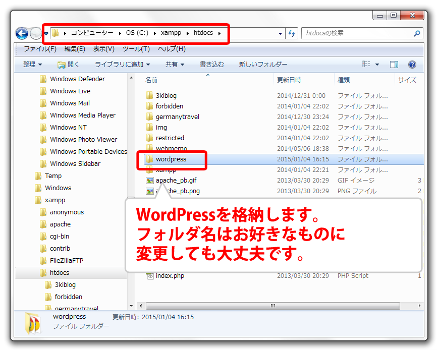 02_WordPress