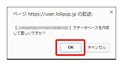 04_lolipop