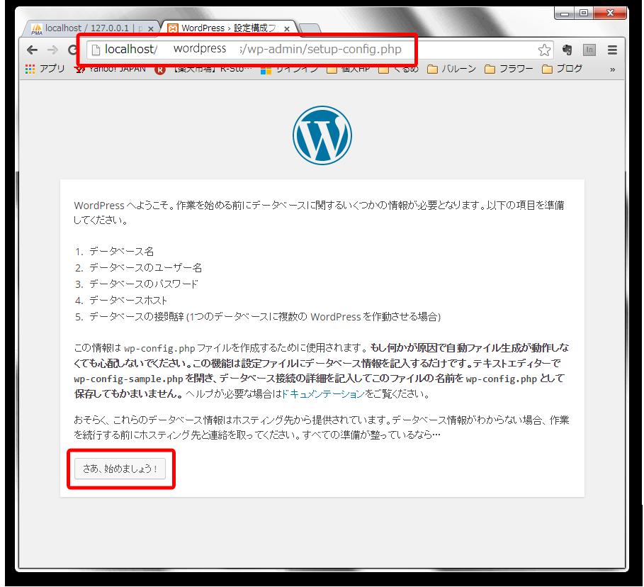 06_WordPress