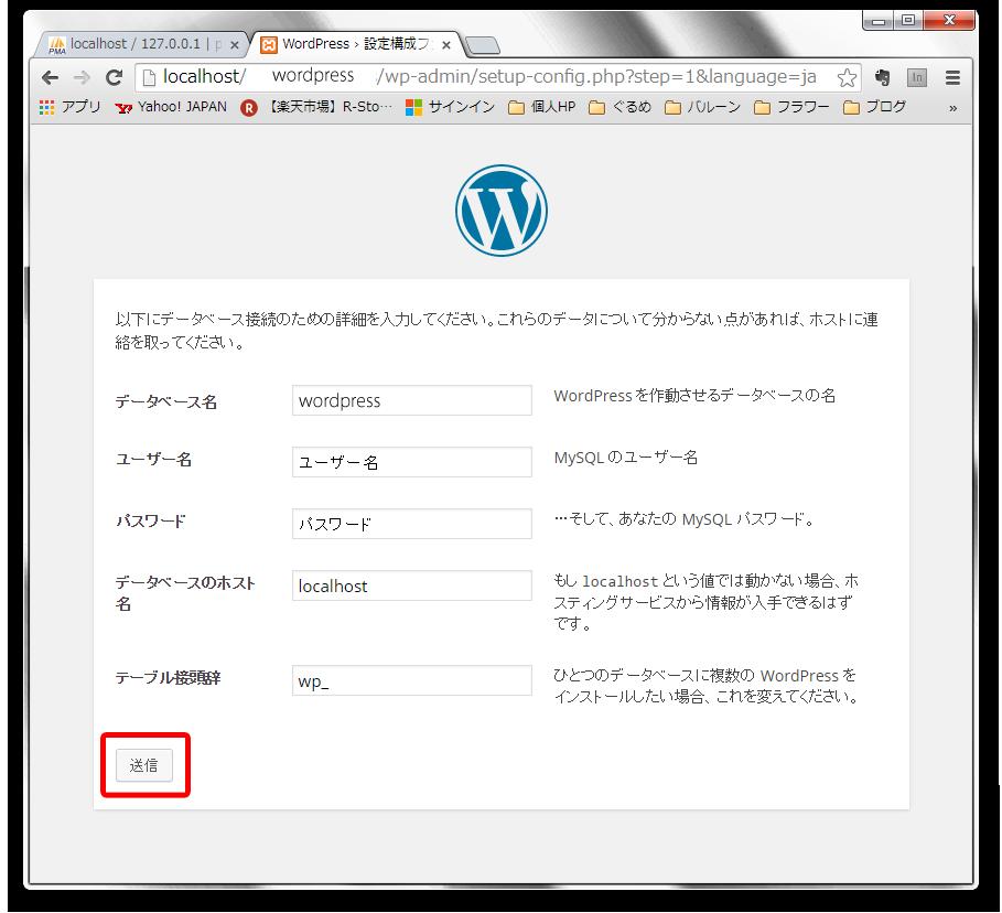 07_WordPress