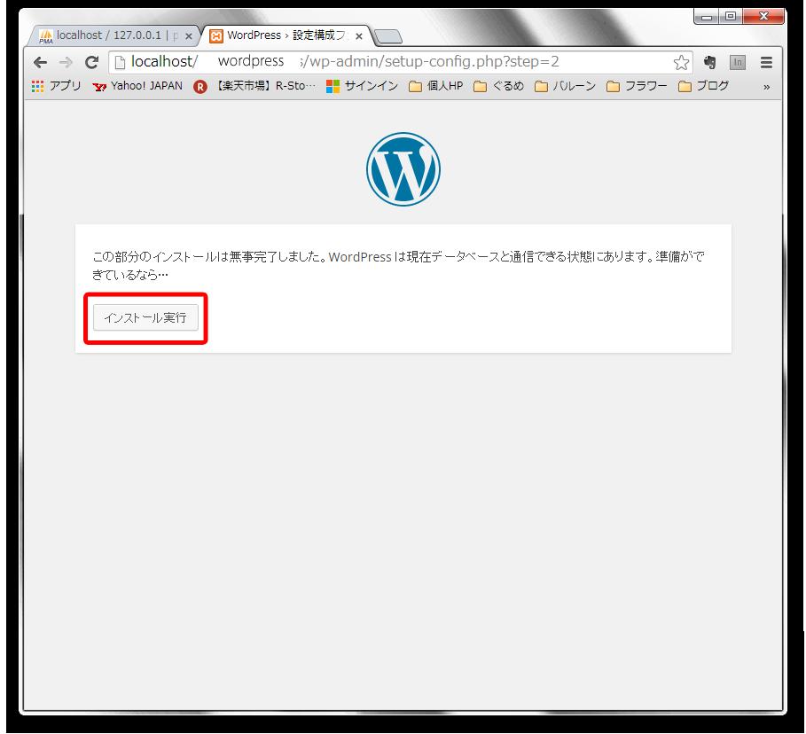 08_WordPress