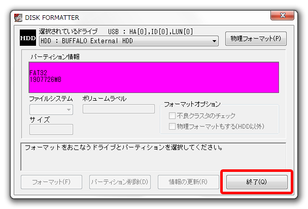 09_DISK-FORMATTER
