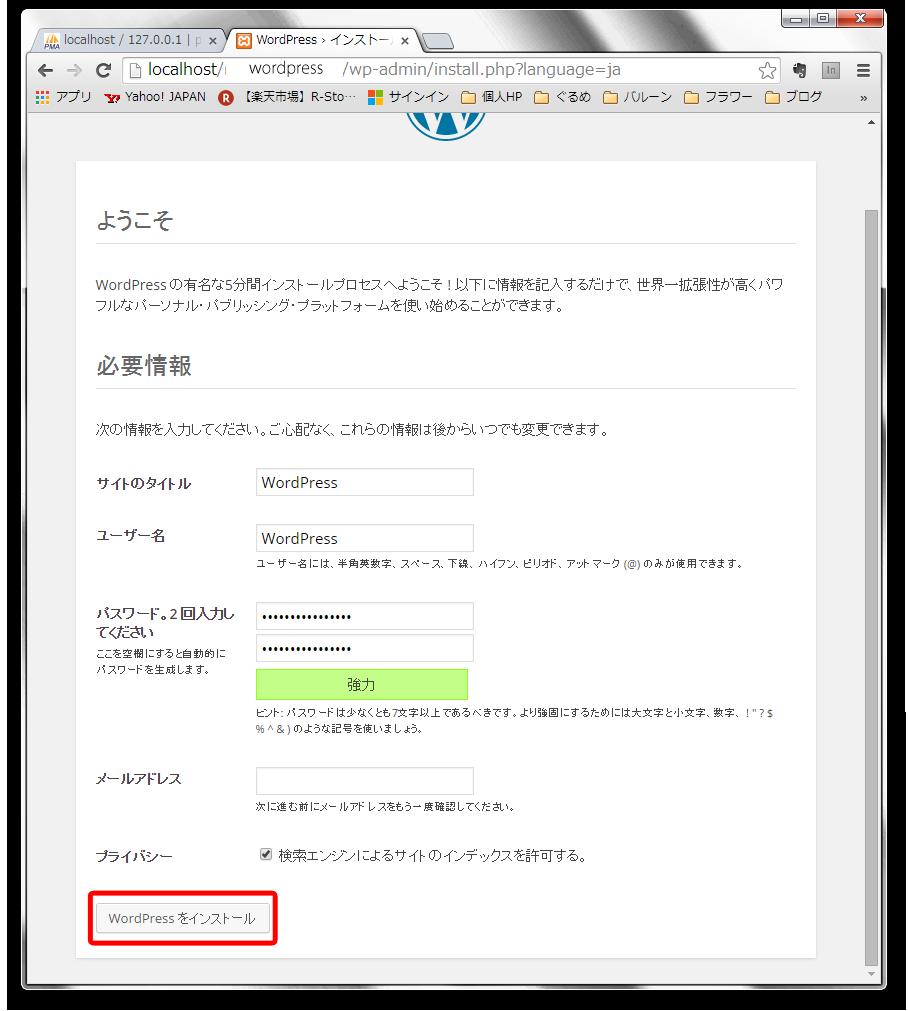09_WordPress