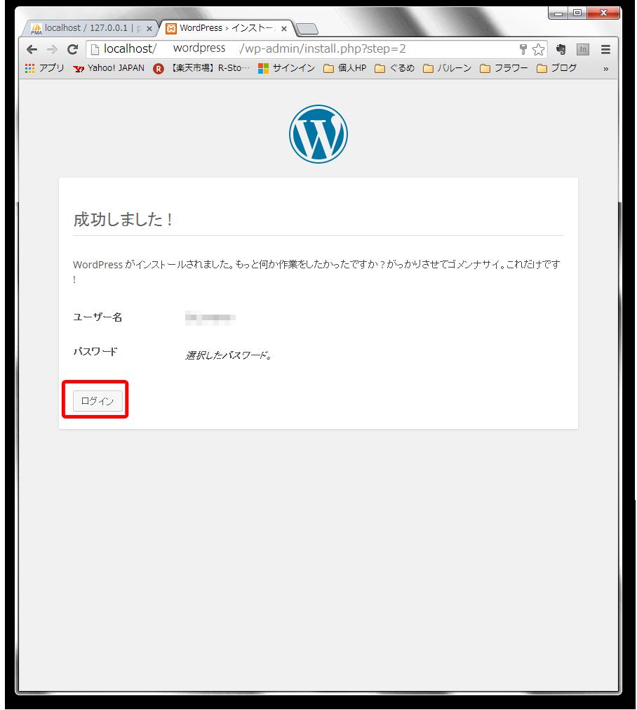 10_WordPress