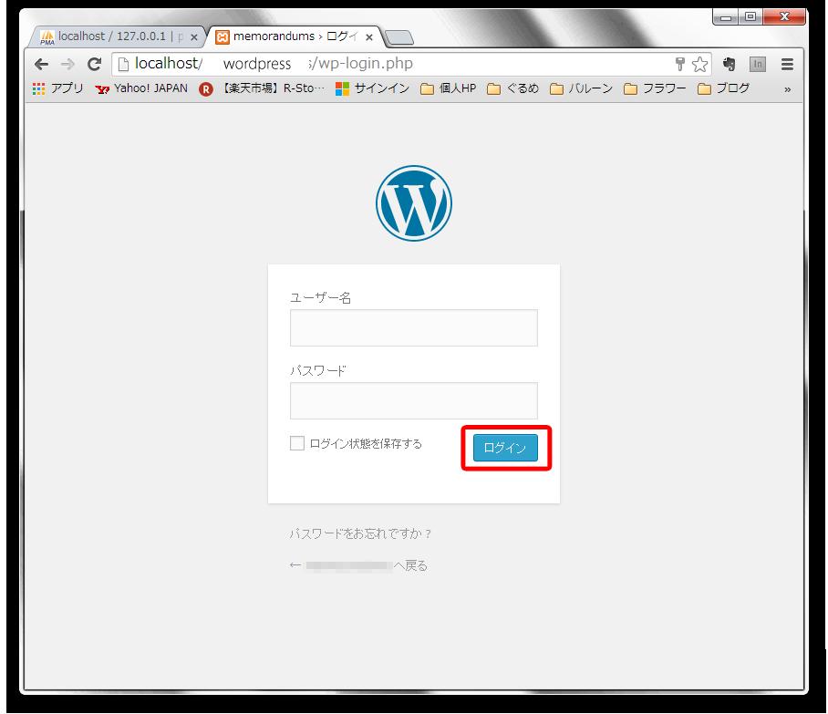 11_WordPress