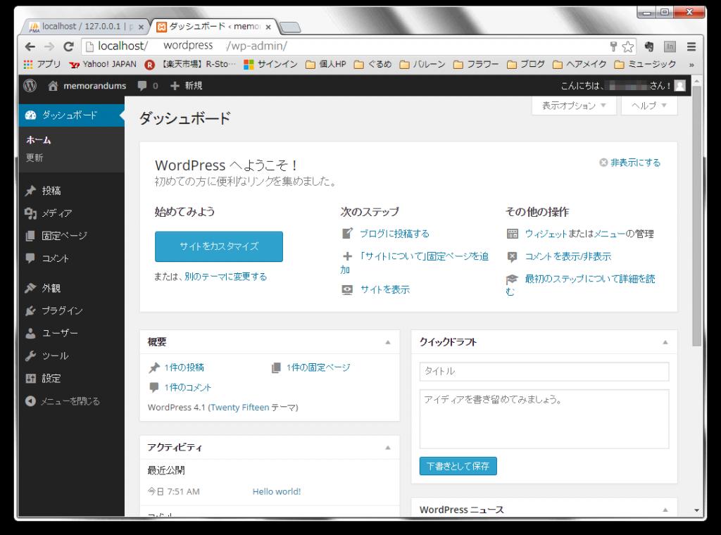 12_WordPress