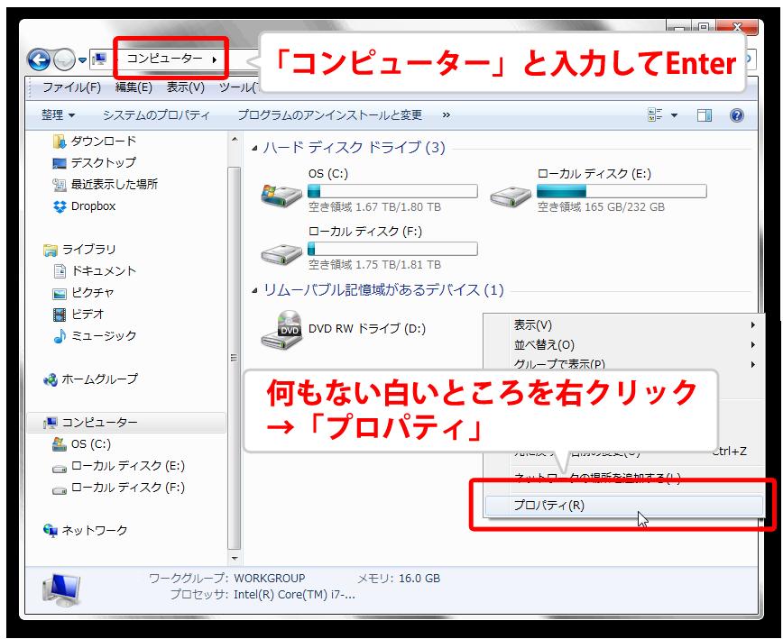 13_mycomputer