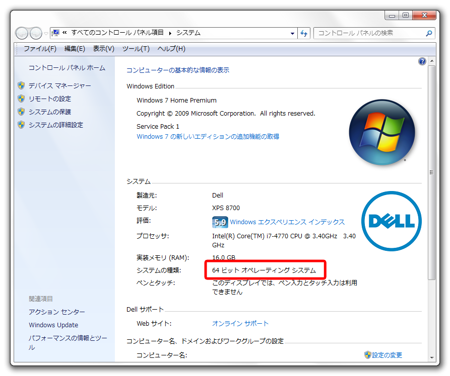 14_mycomputer