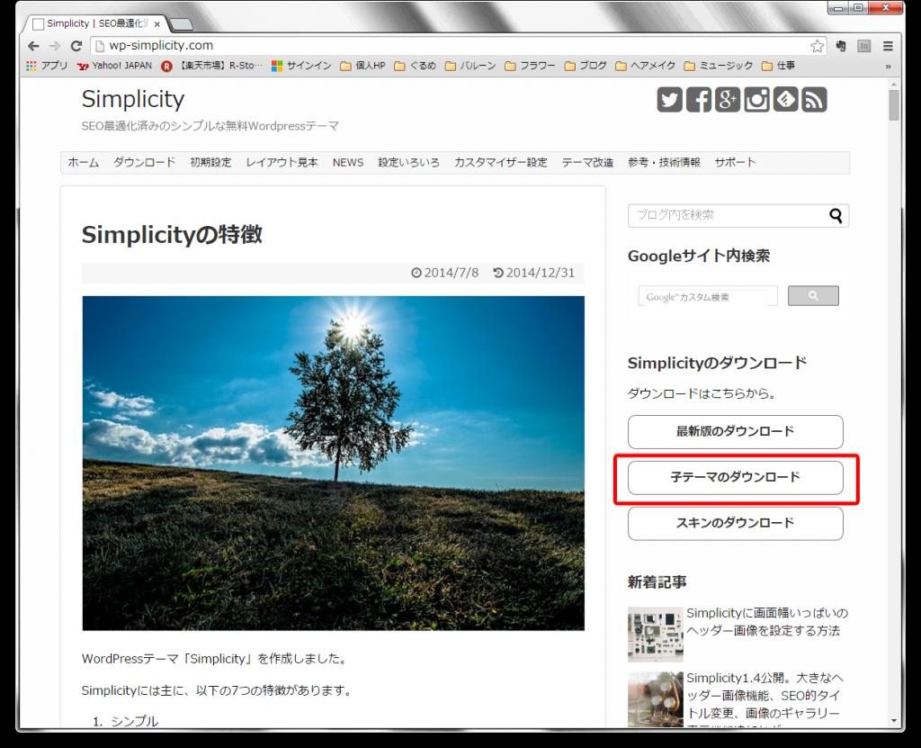 21_Simplicity