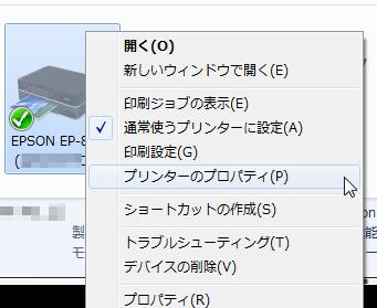 02_commonprinter