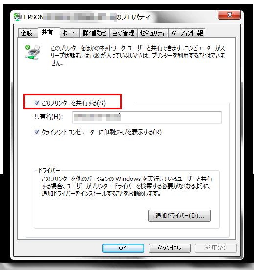03_commonprinter