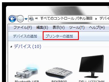 04_commonprinter