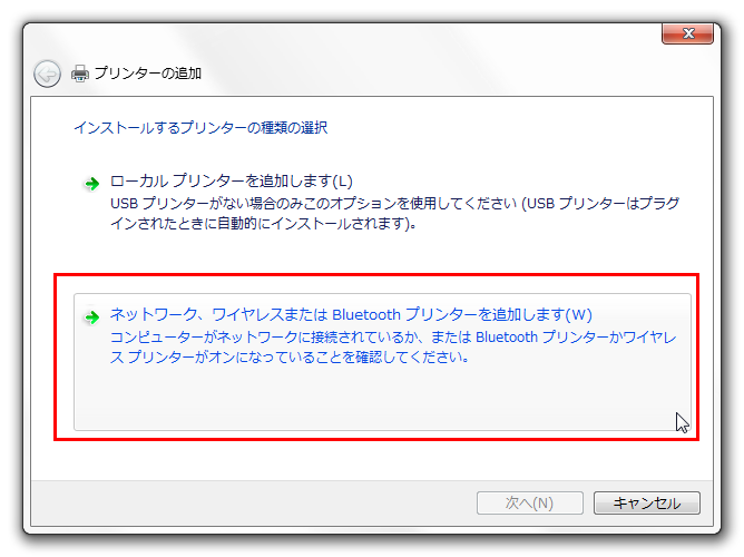 05_commonprinter
