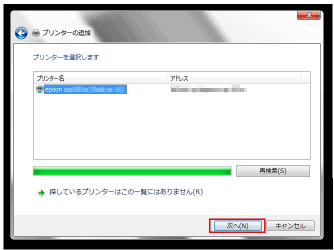 06_commonprinter