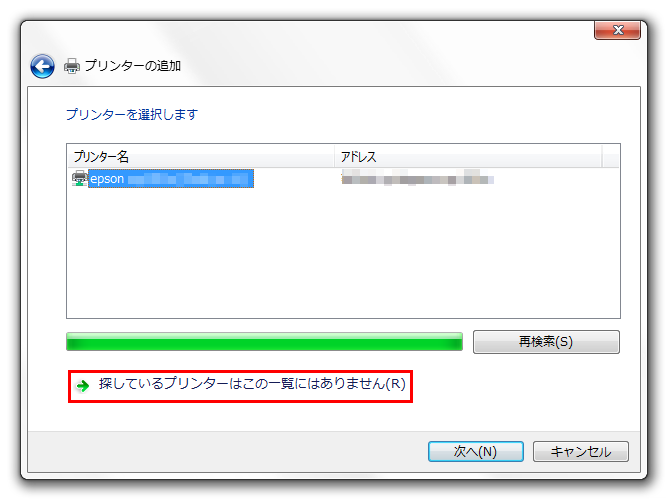 07_commonprinter