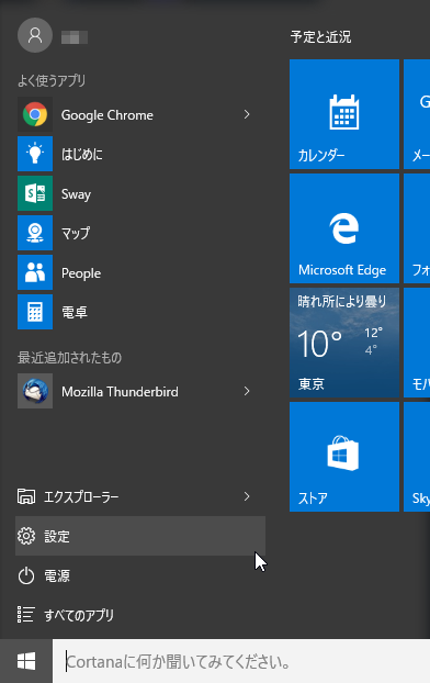 07_homegroup-win10