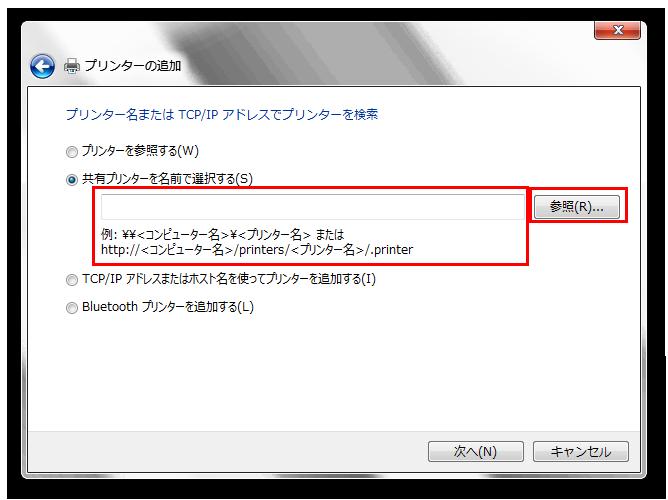 08_commonprinter