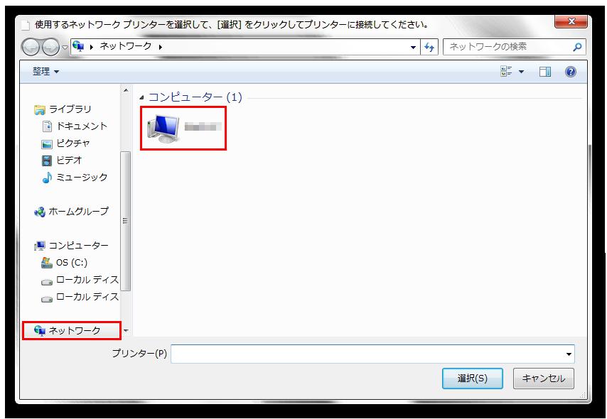 09_commonprinter