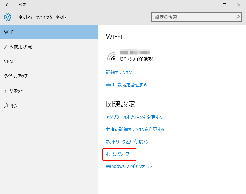 09_homegroup-win10
