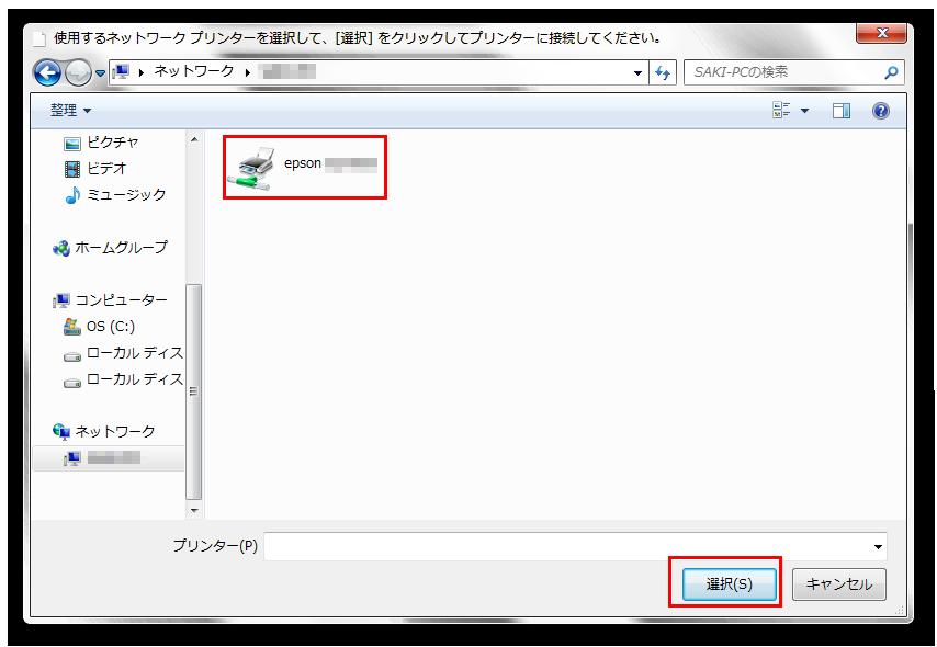 10_commonprinter
