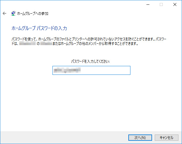 15_homegroup-win10