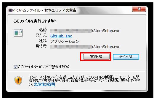 03_Atom