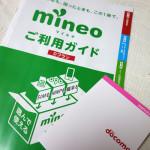 mineo sim docomoプランの通信設定(xperia z3 compact, iPad mini 2)