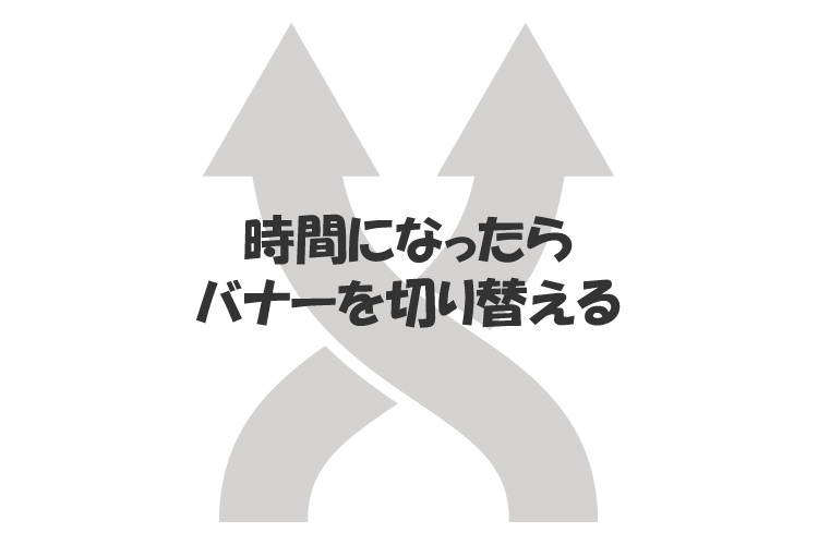 01_bnr-timechange