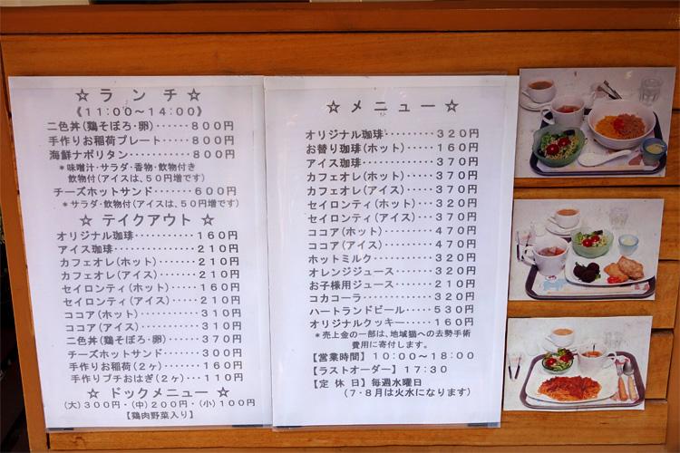 02_dogcafe