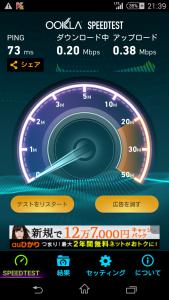 02_xperia-speed