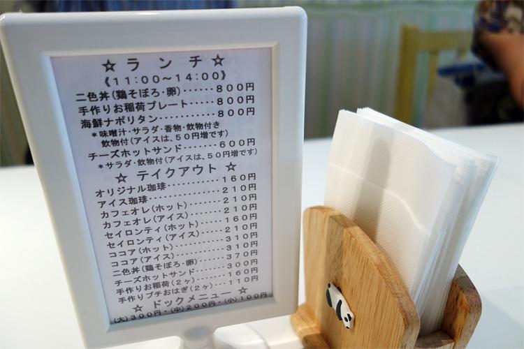 04_dogcafe