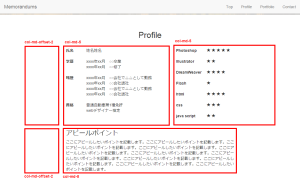 10_bootstrap