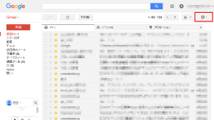01_Gmail