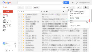02_Gmail
