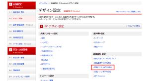 02_category
