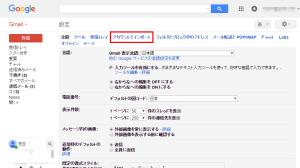 03_Gmail