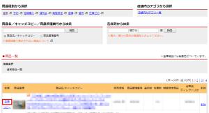 03_select