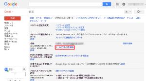 04_Gmail