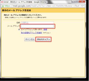 05_Gmail
