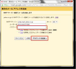 06_Gmail