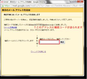 07_Gmail