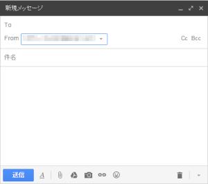 08_Gmail