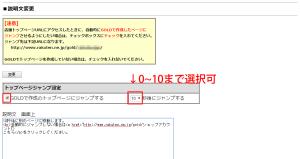 08_pc-redirect
