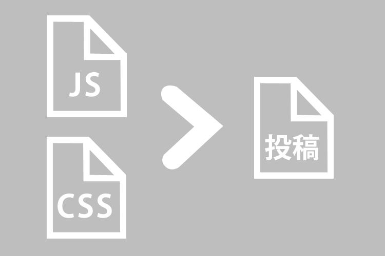 key-wp_css_js