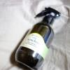 脱毛対策!アマトラ クゥオ シンクロを購入。効果はいかほど?