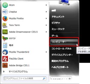 01_disc-check