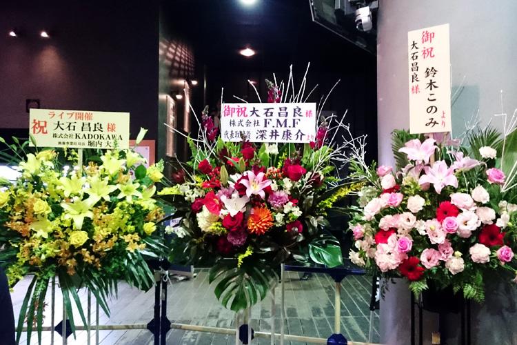 01_oishi-tour2015