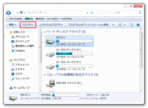 02_disc-check
