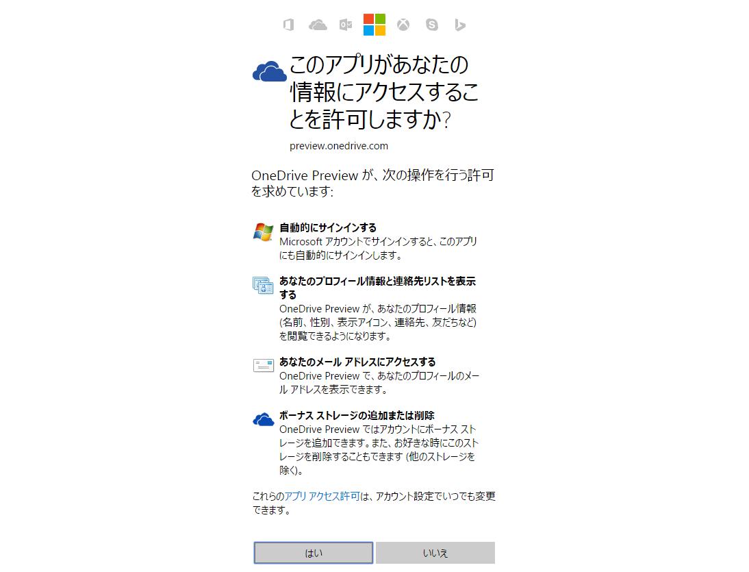 03_OneDrive